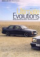 Mercedes Evo II - Ultimate Evolutions